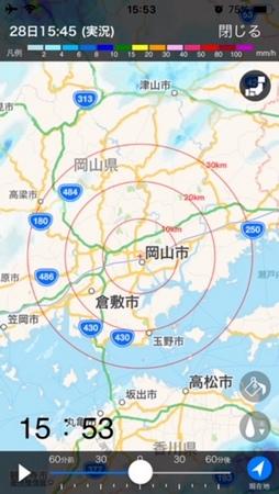 367羽田−岡山12.jpg