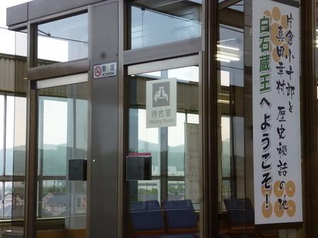 371仙台ー東京1.JPG