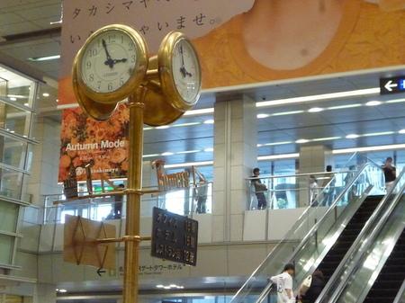 373新横浜から名古屋、名古屋市科学館6.JPG