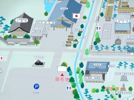 375出雲空港・出雲大社12.JPG