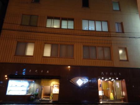 375夕食1.JPG