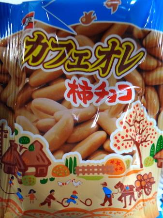 381おつまみ・お土産12.JPG