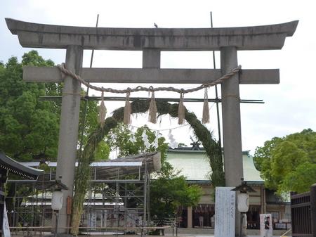 383生國魂神社2.JPG