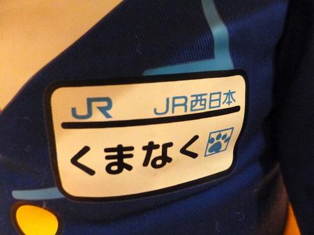 384岡山14.JPG