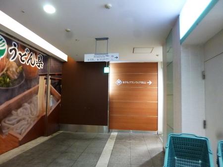 384岡山3.JPG