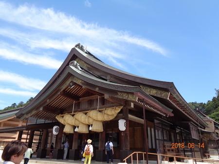 394出雲大社・石見銀山-2.JPG