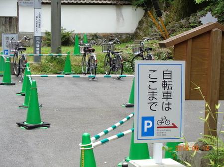 394出雲大社・石見銀山10.JPG