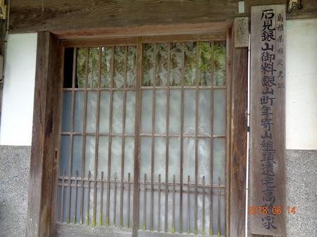 394出雲大社・石見銀山12.JPG