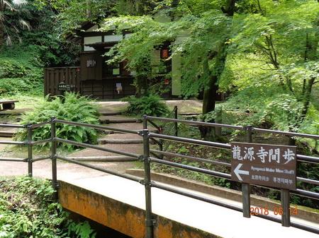 394出雲大社・石見銀山17.JPG