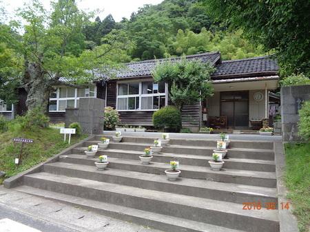 394出雲大社・石見銀山8.JPG