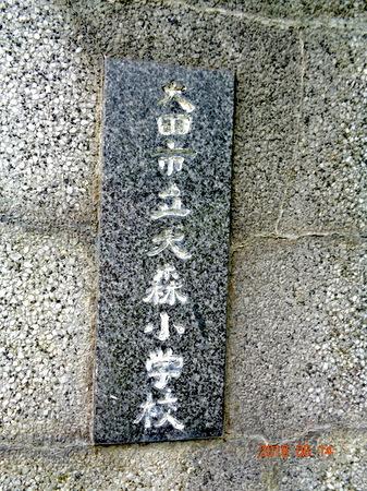 394出雲大社・石見銀山9.JPG
