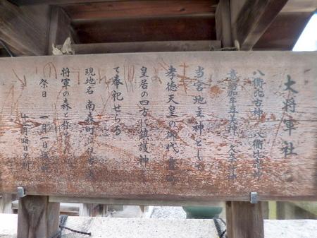 407大阪天満宮4.JPG