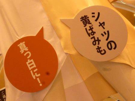 409名古屋駅7.JPG