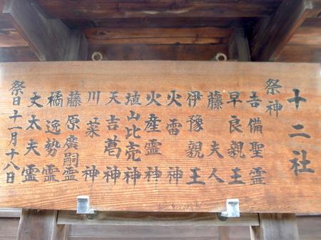 423大阪天満宮13.JPG