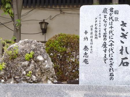 423大阪天満宮9.JPG