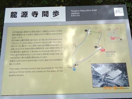 426石見銀山-1.JPG