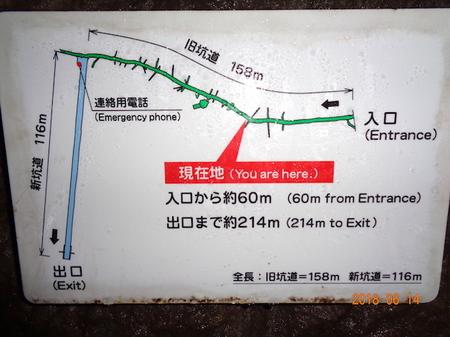 426石見銀山12.JPG