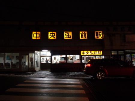 446すずめのお宿5.JPG