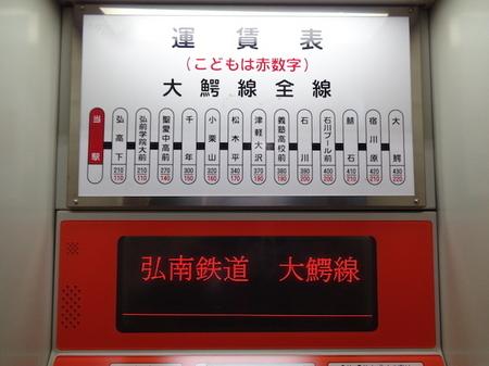 446すずめのお宿6.JPG