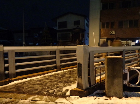 446すずめのお宿8.JPG