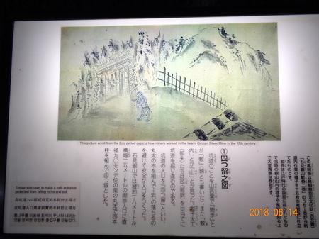 446石見銀山11.JPG