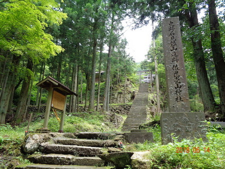 446石見銀山17.JPG