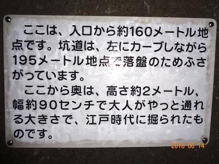 446石見銀山3.JPG