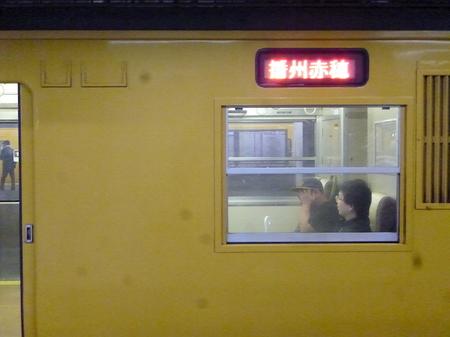 448赤穂2.JPG
