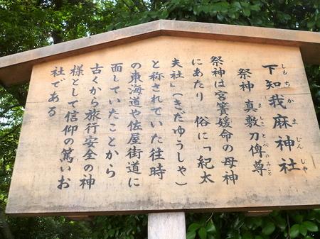 451熱田神宮3.JPG