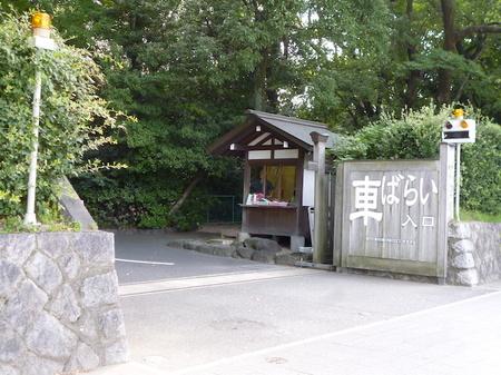 451熱田神宮6.JPG