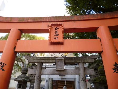 453警固神社5.JPG