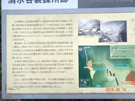 463石見銀山14.JPG