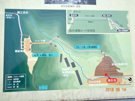 463石見銀山15.JPG