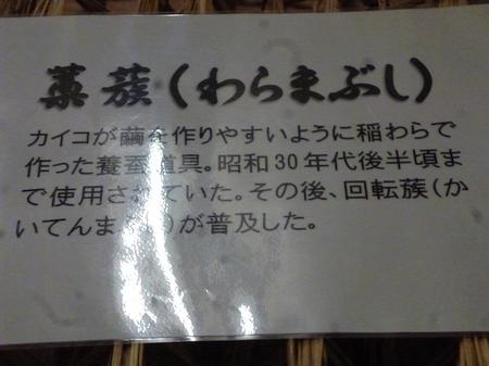 465富岡製糸場2.JPG
