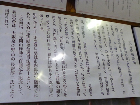 470花岳寺17.JPG