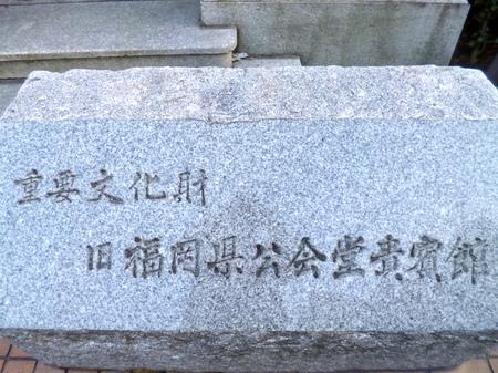 479中洲川端8.JPG