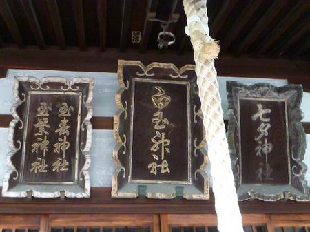 481豊国神社16.JPG