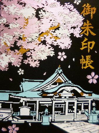 481豊国神社26.JPG
