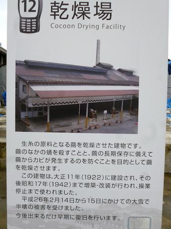 486富岡製糸場1.JPG