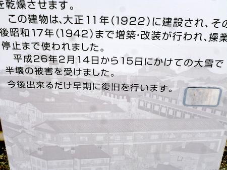 486富岡製糸場2.JPG