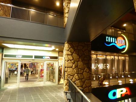 495ホテルー上川端商店街12.JPG