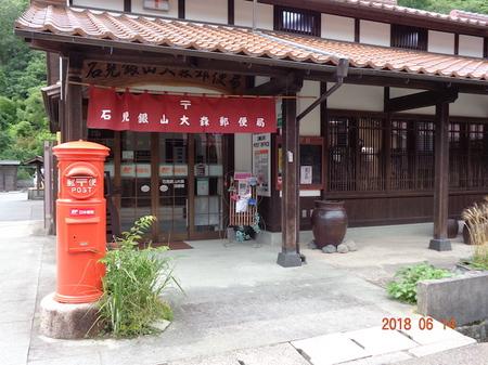505石見銀山16.JPG