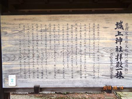 505石見銀山5.JPG