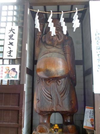 510大石神社14.JPG