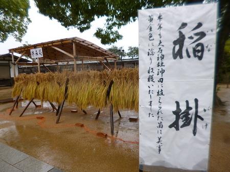 510大石神社16.JPG
