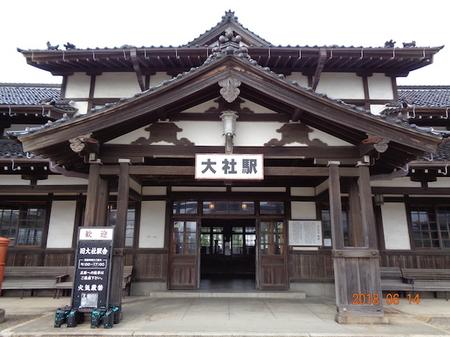 525石見銀山・旧大社駅16.JPG