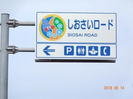 525石見銀山・旧大社駅4.JPG