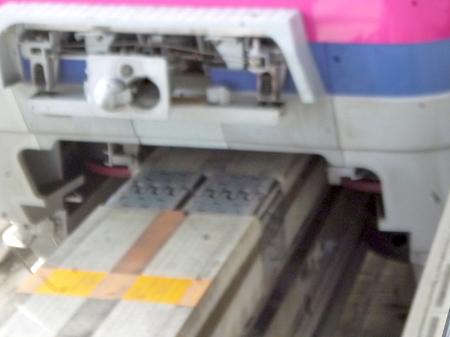 552羽田へ5.JPG