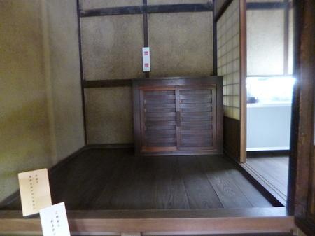 569赤穂城跡9.JPG