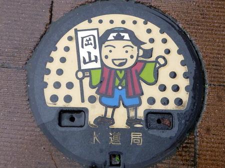 598赤穂から岡山へ20.JPG